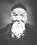 tai-chi-chuan-Yang-juan-hou
