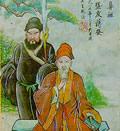 tai-chi-chuan-chen-wanting