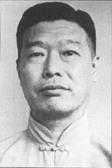 tai-chi-chuan-yang-sau-chung